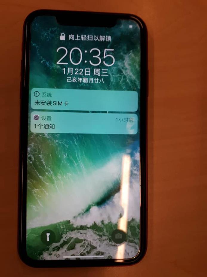 De politie vond in Nijmegen bij een verdachte van een winkeldiefstal een telefoon die was ingesteld op een Chinese taal.