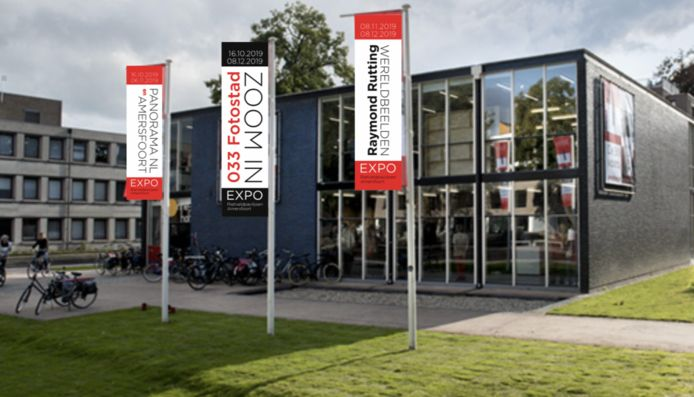 Het Rietveldpaviljoen op de Zonnehof in Amersfoort.