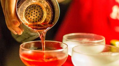 Cocktails en Jazz bij City Sounds