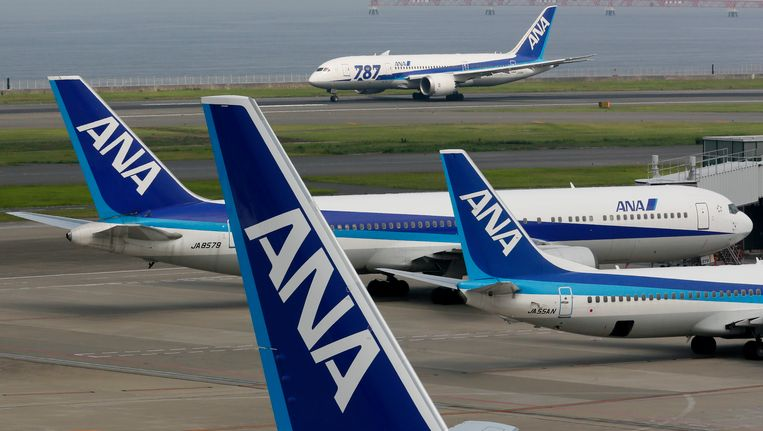 All Nippon Airways (ANA) in Tokio.