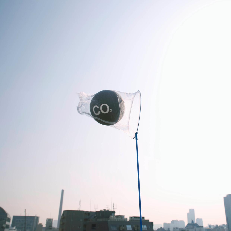 In 2030 wil Amsterdam helemaal emissieloos zijn.