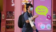Mondmaskers vanaf 24 juli verplicht in Engelse winkels