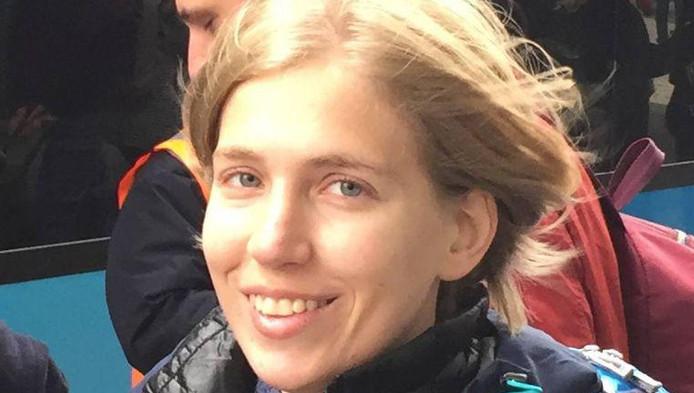 La victime avait été identifiée par la police comme étant une ressortissante belge de 28 ans, Amélie Sakkalis, qui voyageait au Canada.
