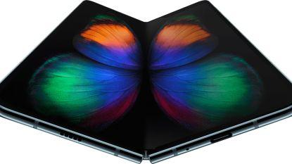 Samsung stelt lancering plooi-gsm uit
