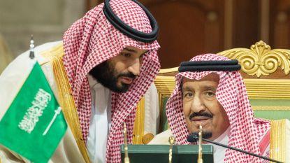Saudi-Arabië verwerpt resoluties Amerikaanse Senaat