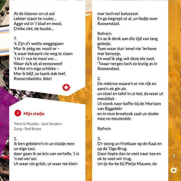Teksten staan in het boekje bij de cd 'Roosendaal, stad van mijn hart'