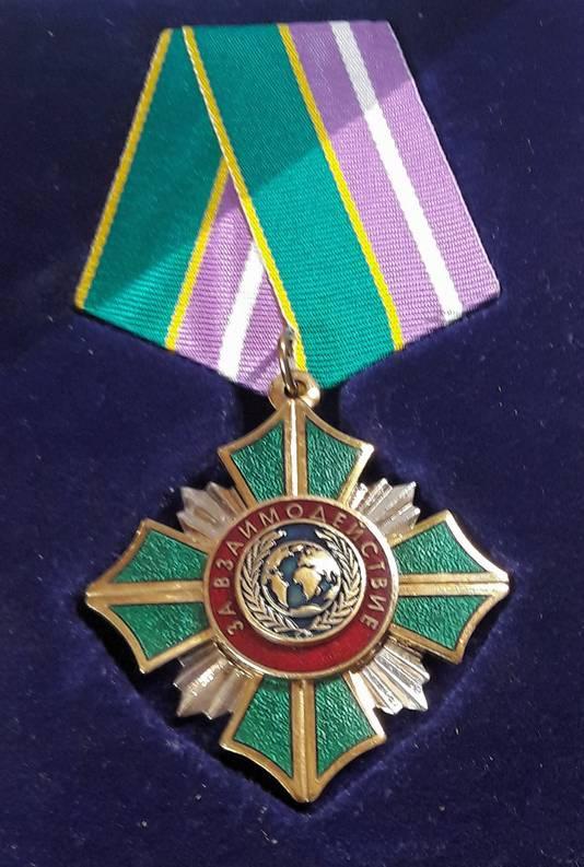 De onderscheiding 'voor samenwerking' van de Russische Federatie.