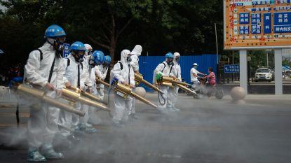 Desinfectiekanonnen duiken op in Peking, hebben ze nut?
