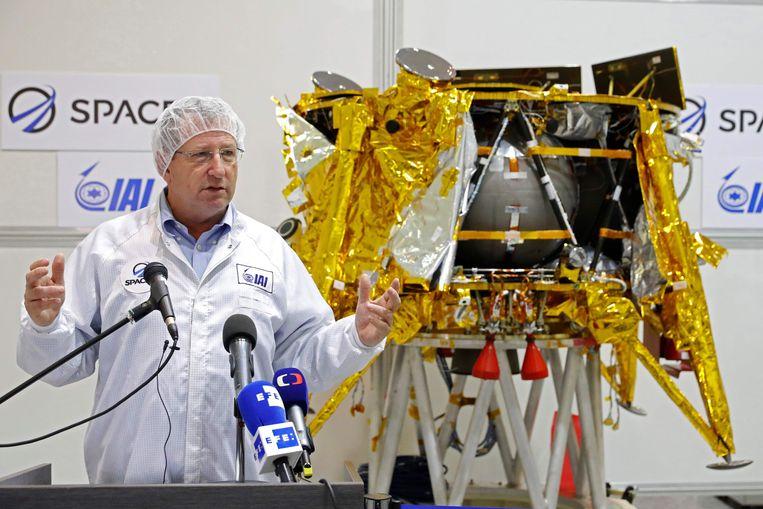 De maanlander van SpaceIL: Beresheet.