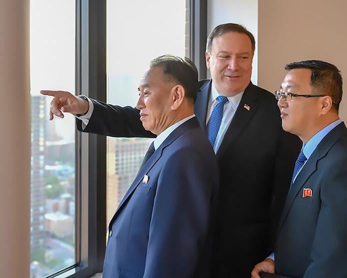 Pompeo wijst het Noord-Koreaanse bezoek op de skyline van New York.