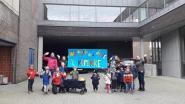 Basisschool 't Keperke wil verbonden blijven met woonzorgcentra