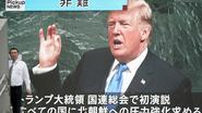 """Noord-Korea: """"Trumps toespraak klonk als hondengeblaf"""""""