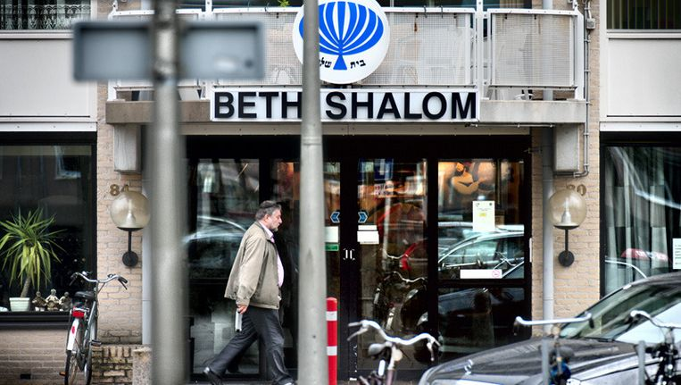 Bejaardenverzorgingstehuis Beth Shalom in Buitenveldert. © Jean-Pierre Jans Beeld