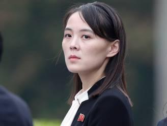 Wordt Kim Jong-un opgevolgd door zijn zus?