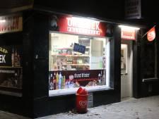 Gewapende overvallers bedreigen medewerkster Poolse supermarkt en maken geld en sigaretten buit