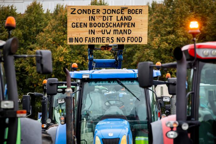 اعتراض کشاورزان: کشاورزان توجه دارند که رهبران معترض شما مأمور مخفی دولت نیستند