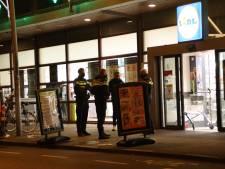 Lidl in Utrecht overvallen: 'Kijk uit naar 16-jarige dader'