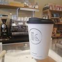 Koffie to go bij Koffie in de Bakkerij in Leerdam.