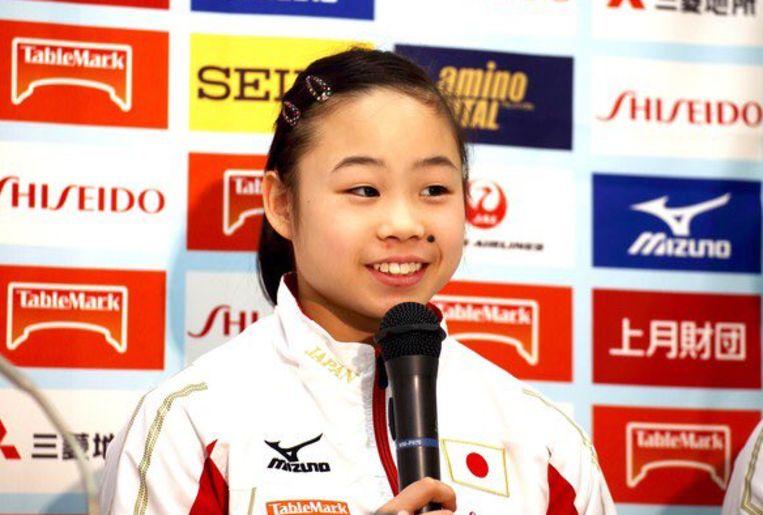 Sae Miyakawa.