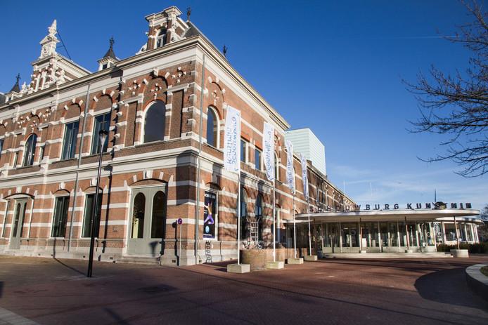 Schouwburg Kunstmin in Dordrecht.