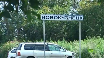 Syberisch dorpje wil naam veranderen in 'Syrië' om aandacht te trekken van overheid