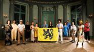 """Kunstenaars creëren nieuwe, """"inclusieve"""" Vlaamse Leeuw"""