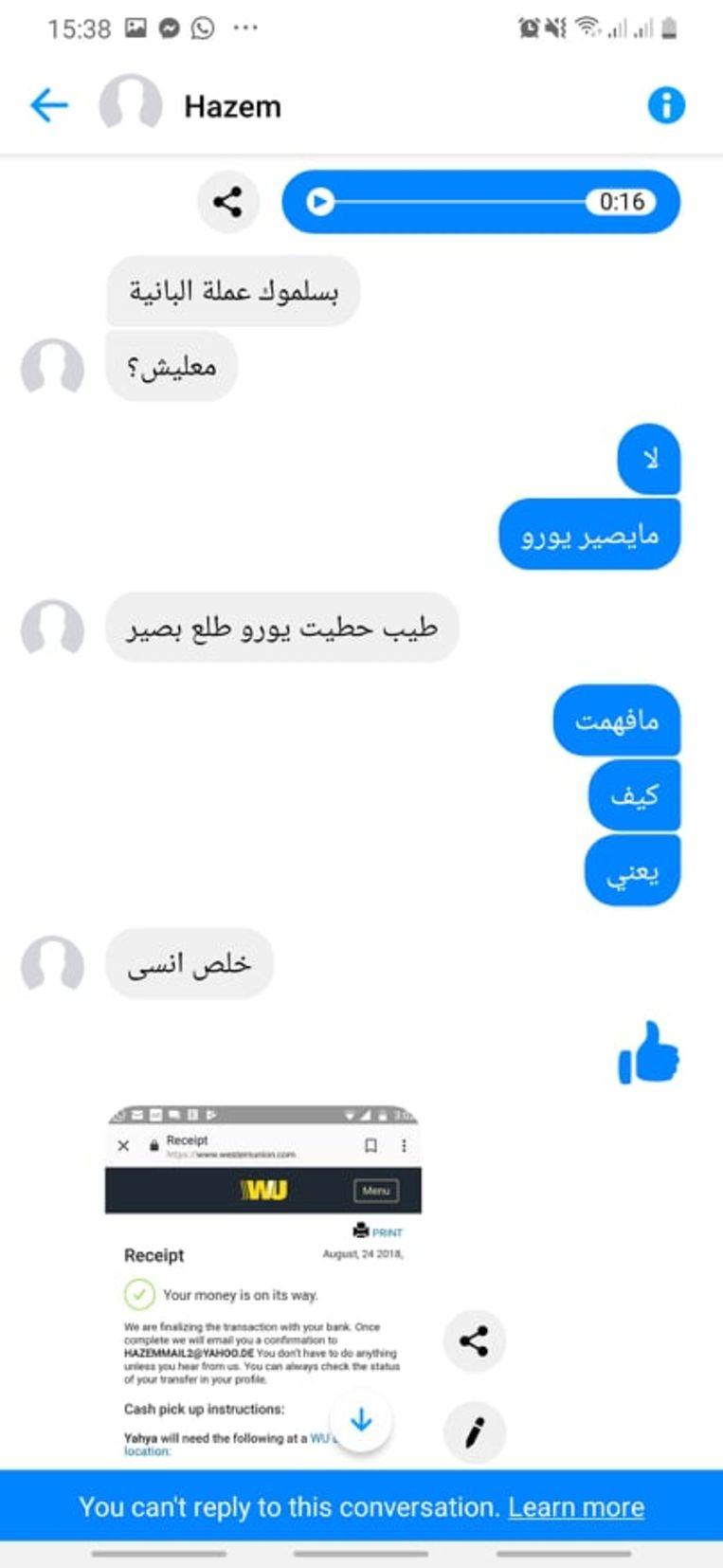 null Beeld Zain Al Abdin