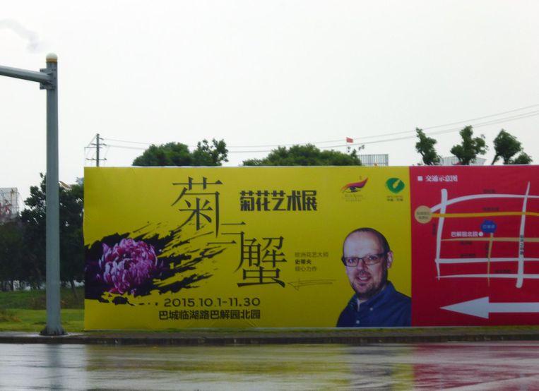 Bloemist Stef Adriaenssens maakt furore in China, waar zijn foto op reuzenborden langs de weg prijkt.