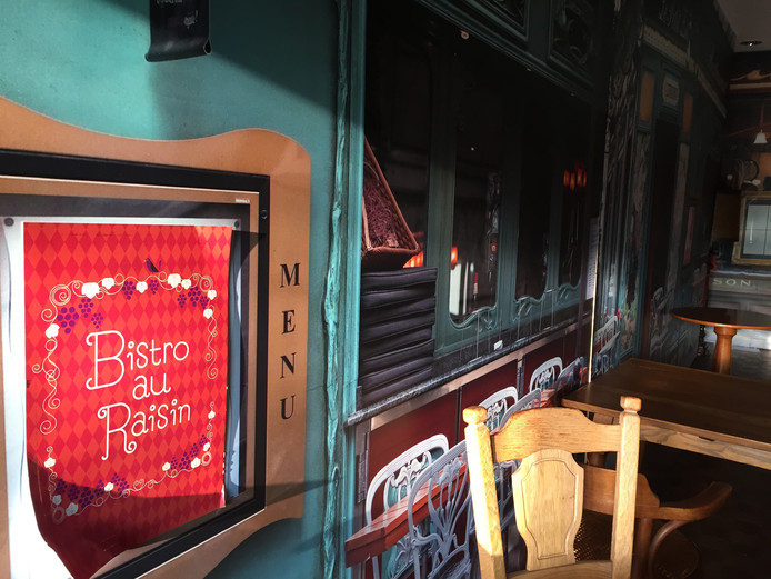 Interieur pop-up restaurant Au Raisin in De Druiventros staat te koop