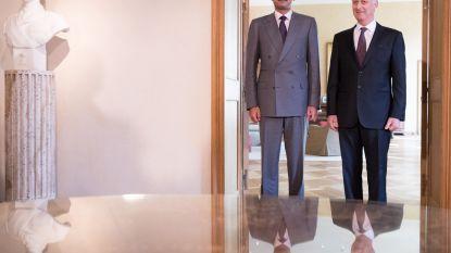 Koning Filip ontvangt emir van Qatar