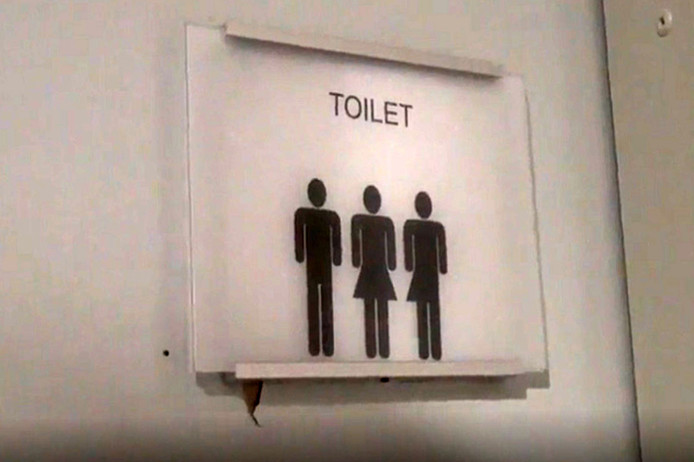 Genderneutraal plassen kan al op de Haagse hogeschool.