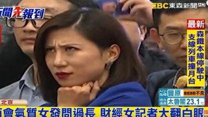 Chinese journaliste die afgelikte vragen beu is, laat dat duidelijk merken. Tot de staatscensuur ingrijpt