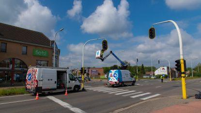 Kruispunt Provinciesteenweg en Alexander Franckstraat krijgt nieuwe verkeerslichten