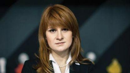 Moskou start campagne voor vrijlating vermeende Russische spionne