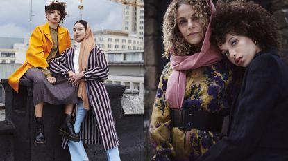 Hoe religie - en vooral oliedollars - ook onze mode beïnvloeden: geen enkele rok komt tot boven de knie
