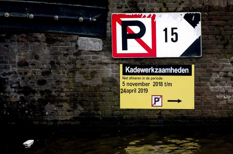 The renovation program will be hugely expensive, though it's not yet clear just how much it will cost, as the city has only just begun checking the bridges' condition.  Beeld ANP