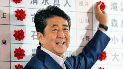 Japanse president Abe boekt overwinning bij senaatverkiezingen, maar coalitie haalt geen tweederdemeerderheid