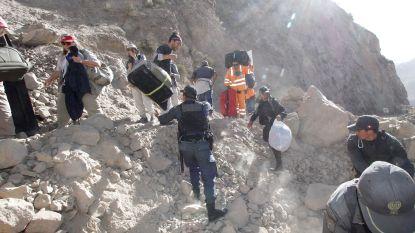 Peru getroffen door zware aardbeving: 1 dode en 26 gewonden