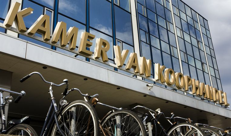 De Kamer van Koophandel in Amsterdam Beeld ANP