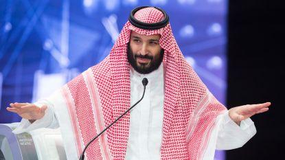 Saudi-Arabië gaat kerncentrale bouwen