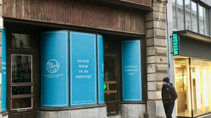 Opnieuw een échte Bloch-winkel: in februari opent Bloch in de Sint-Pietersnieuwstraat