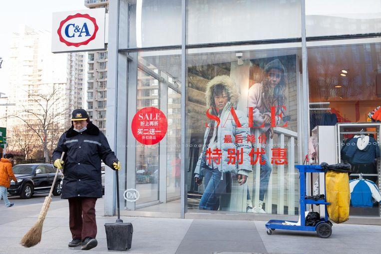 Een C&A-filiaal in Beijing. Beeld Ruben Lundgren
