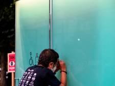 À Tokyo, les toilettes publiques sont maintenant transparentes