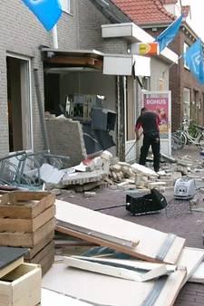 VIDEO: Gevel Albert Heijn in Heesch deels ingestort na plofkraak, winkel is weer geopend
