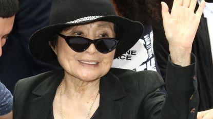 Weduwe Yoko Ono heeft gestolen dagboeken van John Lennon terug
