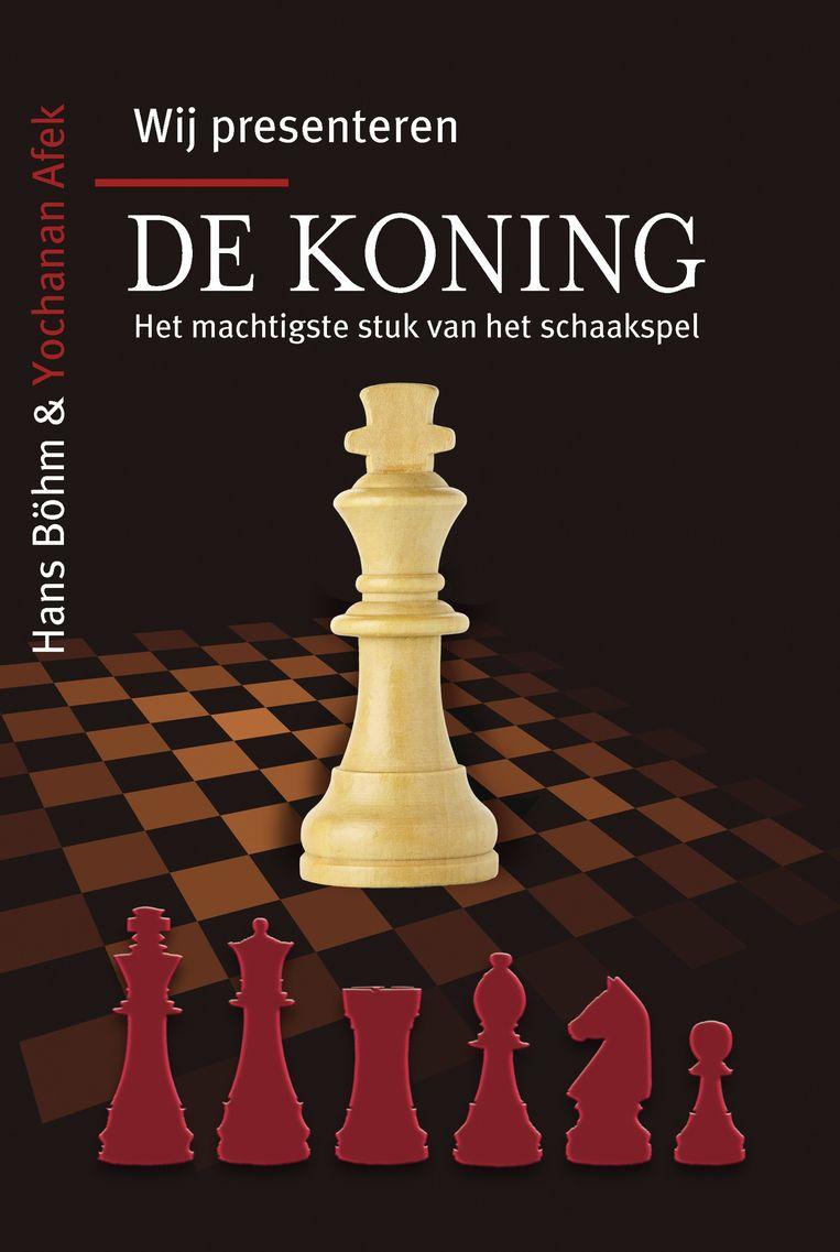 null Beeld Erik Berg001