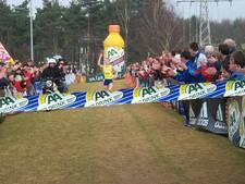 Athlos wil NK cross naar Harderwijk halen