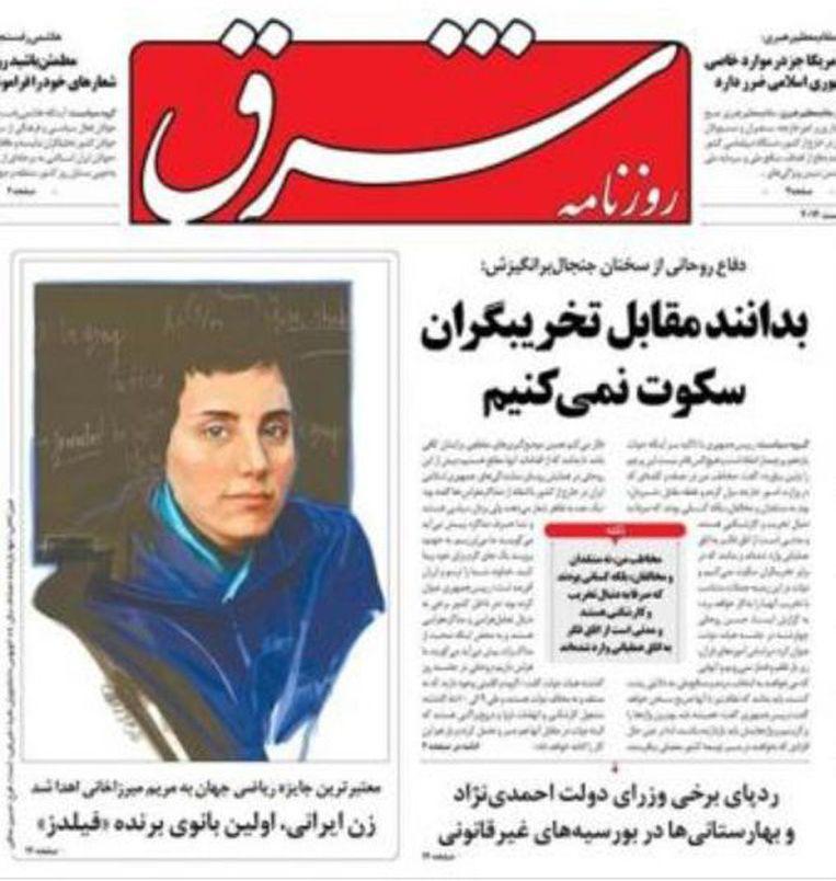 De bewerkte foto zoals die in de krant 'Sharq' is gepubliceerd. Beeld null