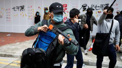 """Amnesty: """"Hongkong gebruikte buitensporig geweld tijdens nieuwjaarsbetoging"""""""