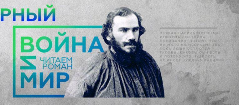 Russen lezen Tolstoj voor in marathonsessie Beeld Kultura